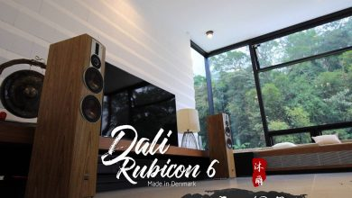 Dali Rubicon 6 北歐丹麥自然生活美學|新竹林公館