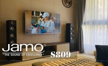 Jamo S809 來自北歐丹麥50年經典品牌  新竹星都新 案例分享  沐爾嚴選最適合您的音響