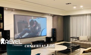 Revel Concerta 2 F36   中悅皇悅林宅 經典名宅案例分享
